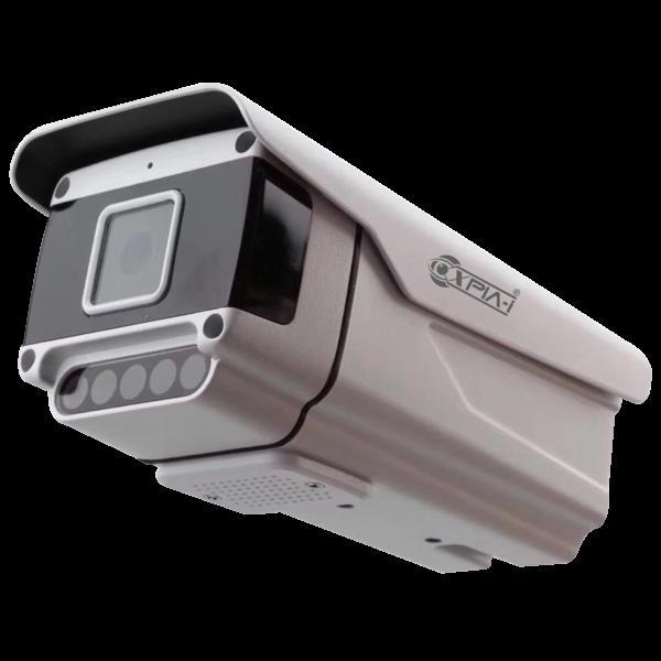 xpia bullet starlight camera